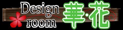 hanahana_logo_2014b